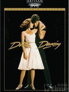 电影《辣身舞Dirty Dancing》主题曲《The Time Of My Life》 - zhenyan - zhenyan5858 的博客